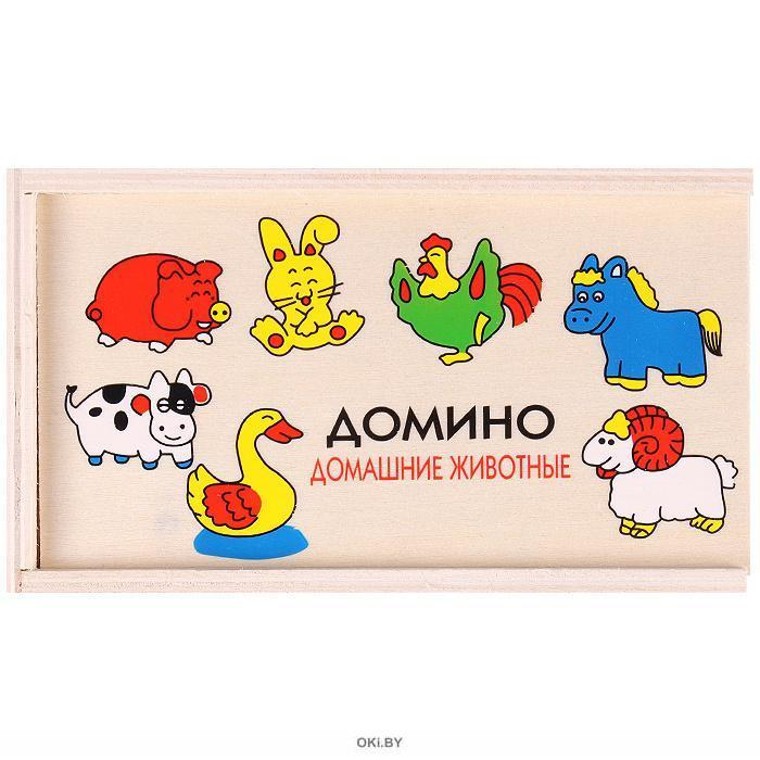 Домино «Домашние животные» Игрушка (дерево)