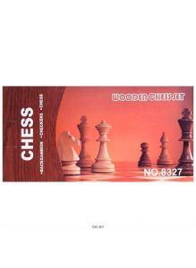 Игра 3 в1 Шахматы,шашки,нарды 34*34см (деревянные)