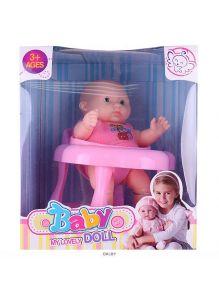 Кукла «Малыш» с аксессуарами