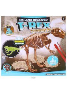 Набор «Раскопки динозавра» (арт. DV-T-2055)