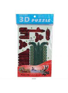 Пазл 3D (15*20см, картон, ассорти)