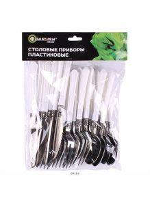 Столовые приборы пластиковые 24шт в наборе (ложки, вилки, ножи) цвет металл с белой ручкой