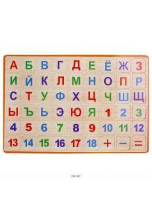 Набор счетных материалов (дерево) буквы (33шт), цифры (18шт и знаки (3шт) на магнитной основе