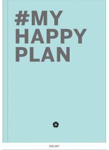 My Happy Plan (мятный)