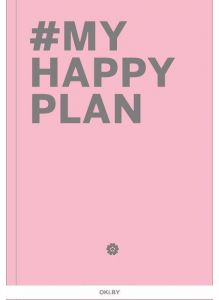My Happy Plan (пудровый)