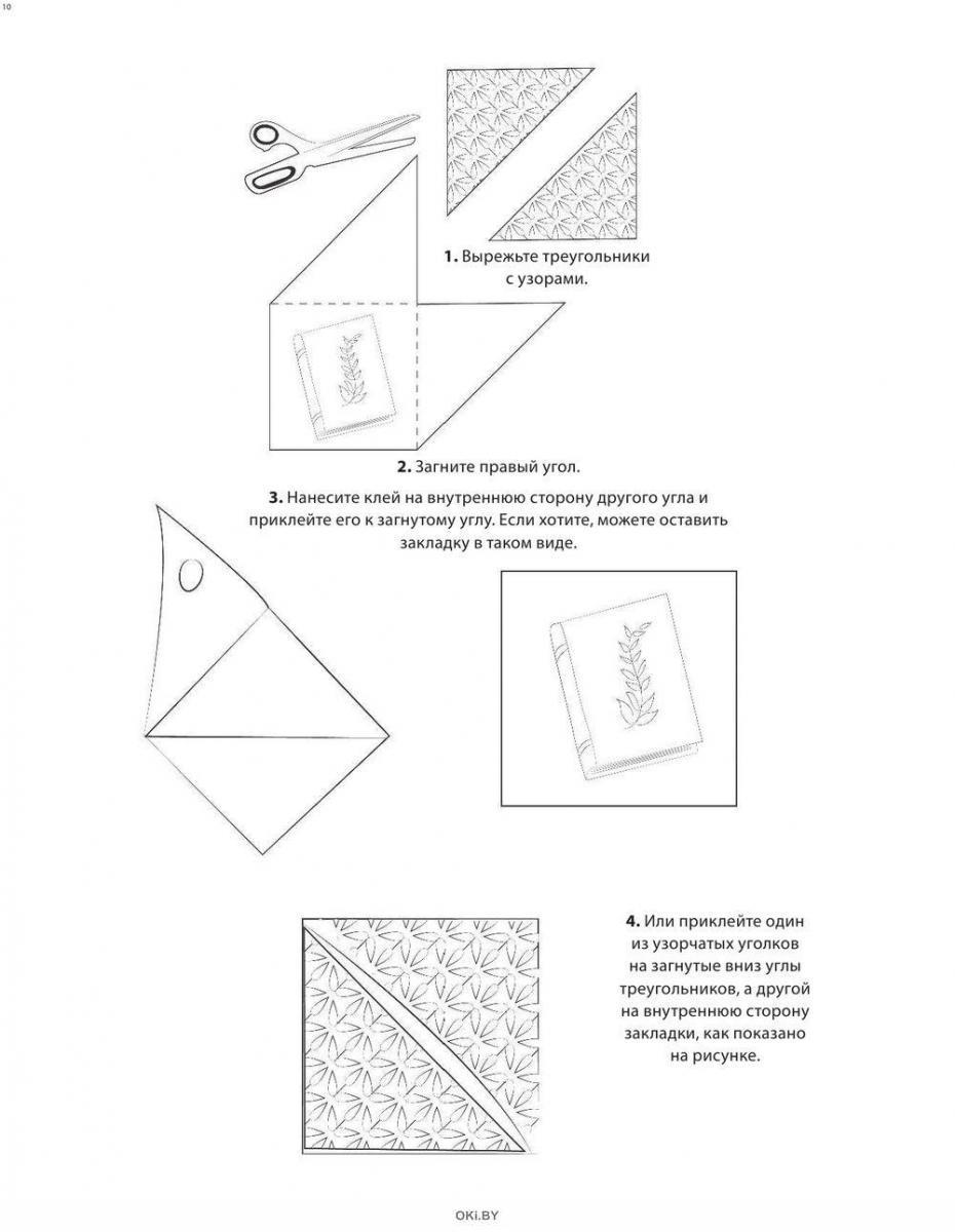 100 штук из листа бумаги А4 (eks)