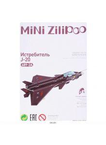 Пазл 3D «Военная техника» 28 элементов