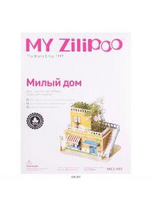 Пазл 3D «Милый дом Z-005» 20 элементов