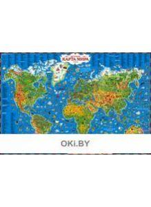 Детская карта мира (eks)
