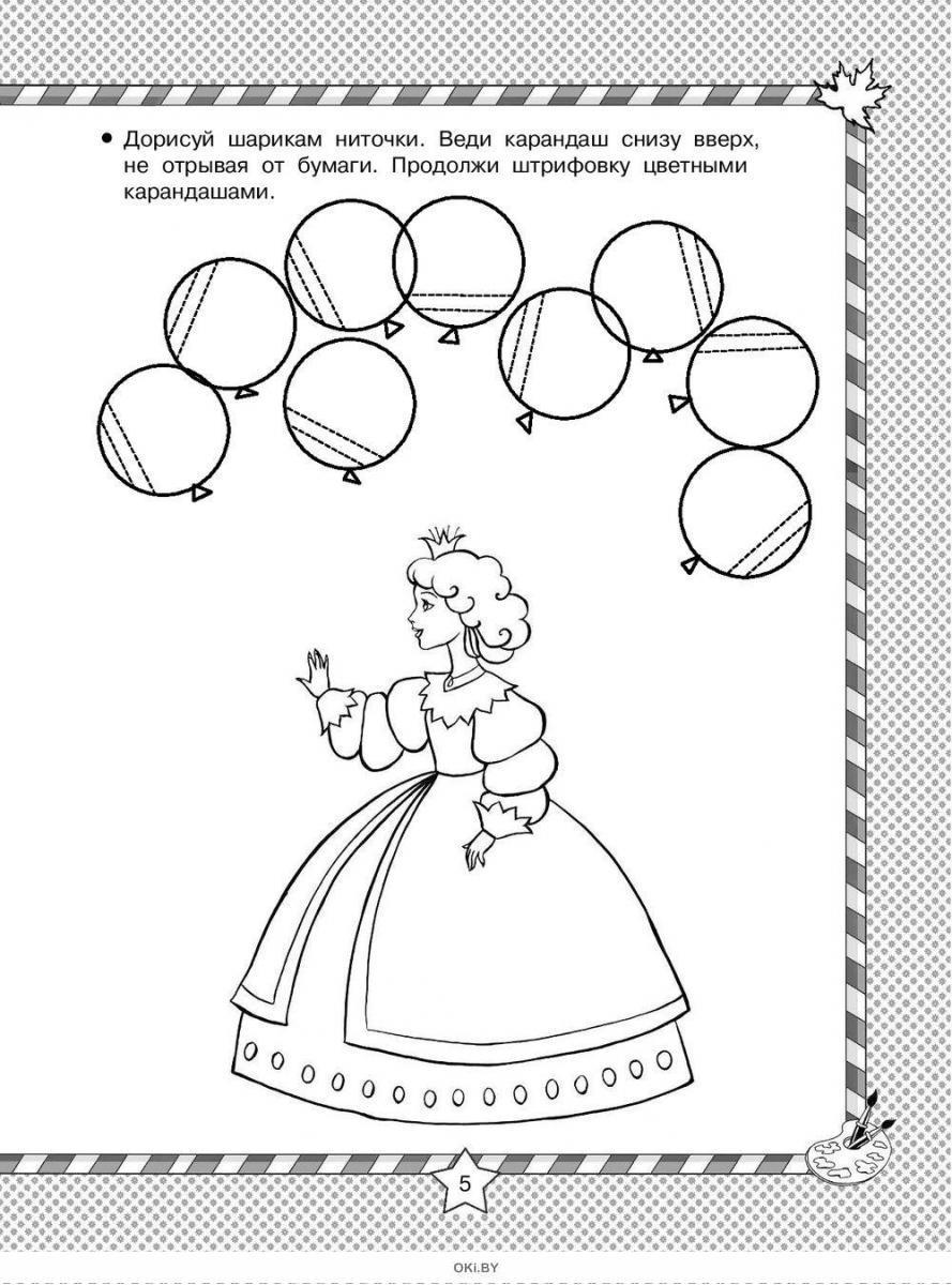 Девочки рисуют по клеточкам и точкам (eks)