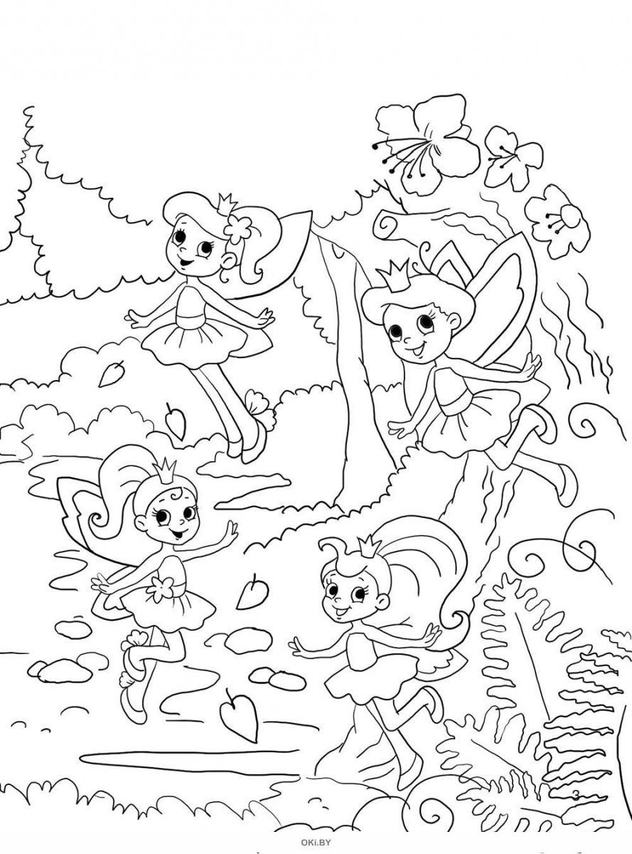 Купить книгу Сказочные принцессы и феи (eks) за 5.43 руб ...