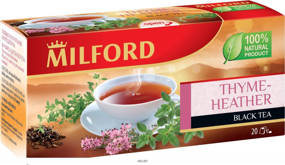 Чай черный байховый ароматизированный в фильтр-пакетах для разовой заварки «Чабрец - Цветки вереска»