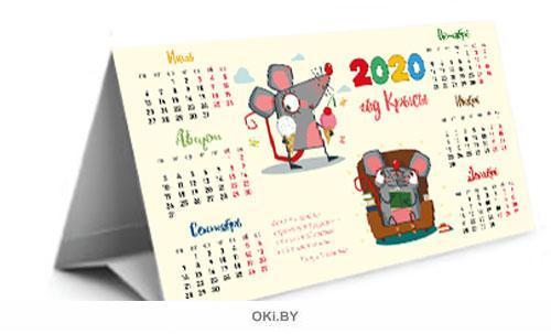 Календарь-домик на 2020 год «Год крысы»