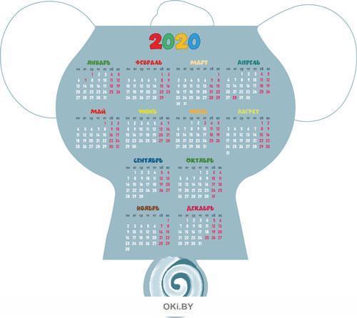 Календарь ЗД «Год крысы»