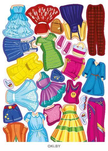 Модные подружки. Школа №2 (19) волшебные наклейки
