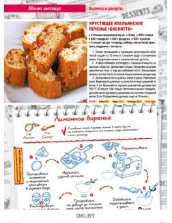 Блюда из тыквы 9 / 2019 ДК. Лучшие кулинарные рецепты