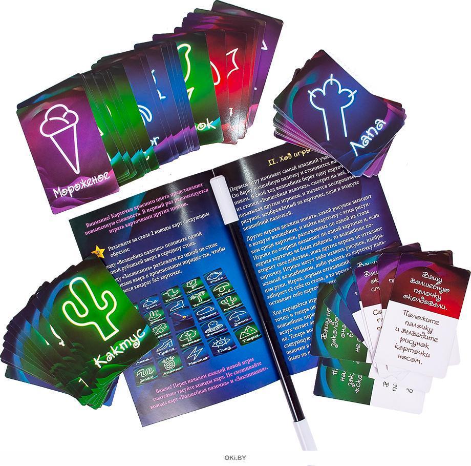 Игра настольная «Волшебная палочка» (DREAM MAKERS-BOARD GAMES)