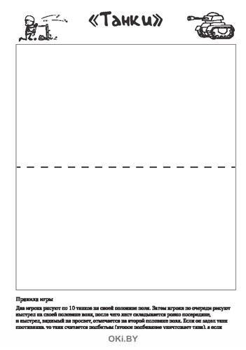 Школьный блокнот 8-9 класс №2 (19)