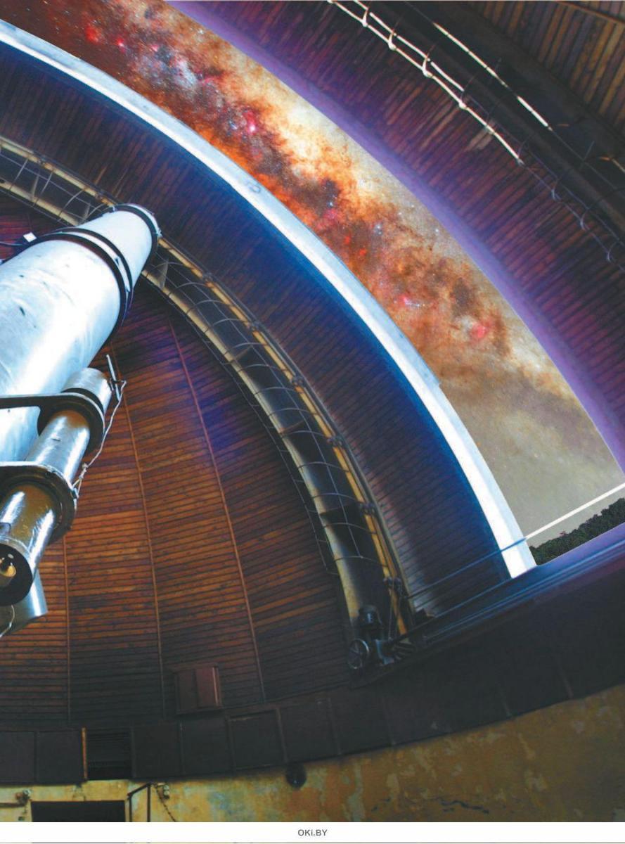 Большая книга о космосе. 1001 фотография (eks)