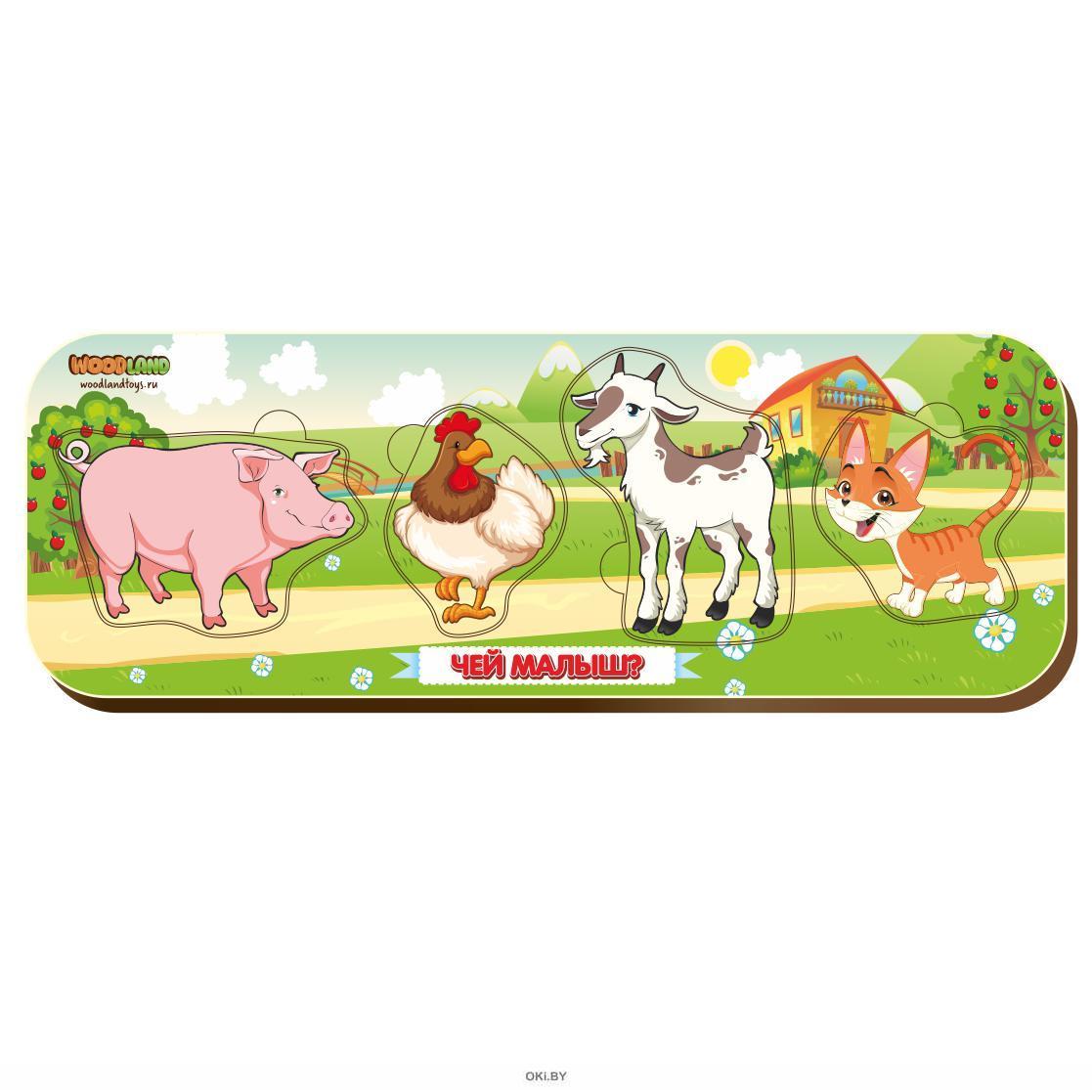 Чей малыш Корова-Собака-Овца-Лошадь - амка-вкладыш двойная, арт. 11903