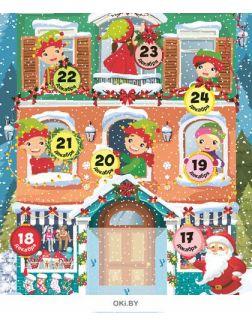 Адвент календарь №4 (19) волшебные наклейки