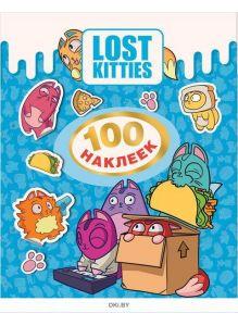 Lost Kitties. 100 наклеек