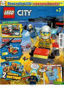 ЛЕГО СИТИ. LEGO CITY 7 / 2019