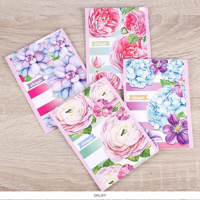 Блокнот А6 24л «Бутоны цветов» ассорти на скрепке