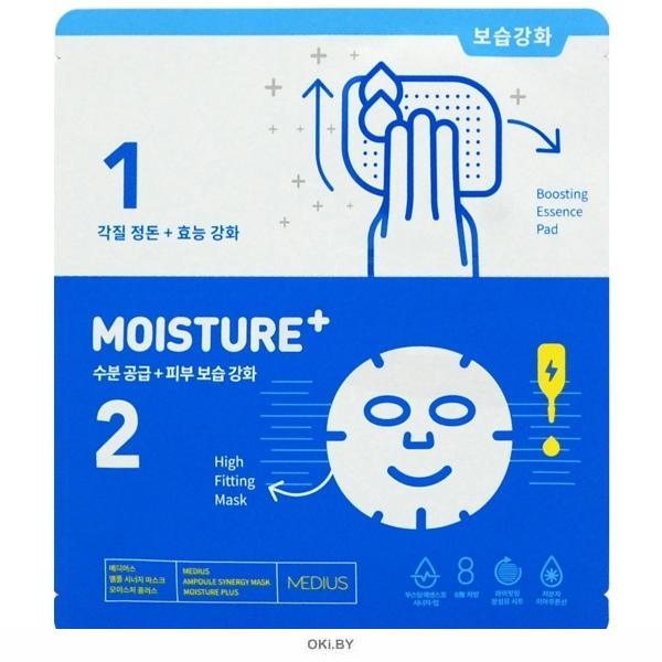 Концентрированная маска для лица, Увлажнение +, 33мл(30мл+3мл) / MEDIUS Ampoule Synergy Mask 33ml - Moisture Plus (MEDIUS)