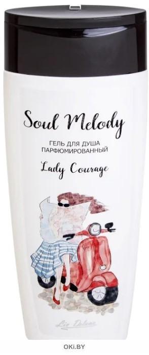 Гель для душа парфюмированный Lady Art, 250г