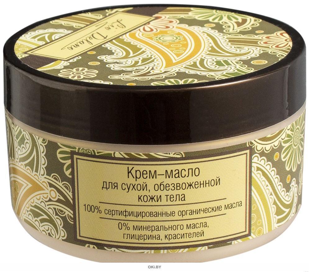 Крем-масло для сухой обезвоженной кожи тела Oriental touch, 250 г