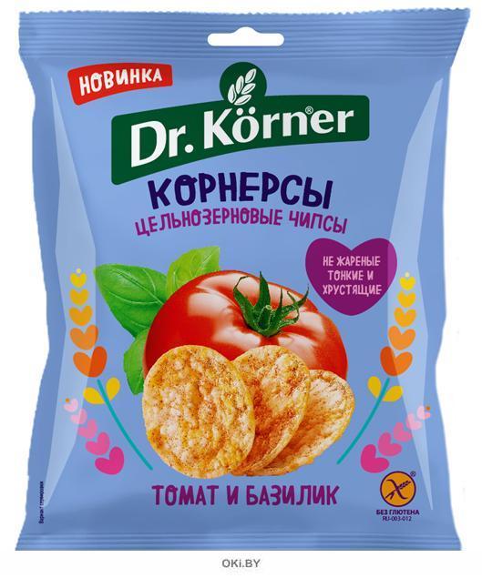 Чипсы цельнозерновые кукурузно-рисовые с томатом и базиликом  «Dr. Korner»