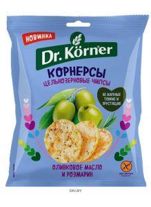 Чипсы цельнозерновые кукурузно-рисовые с оливковым маслом и розмарином  «Dr. Korner»