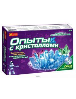 Опыты с кристаллами - набор для экспериментов