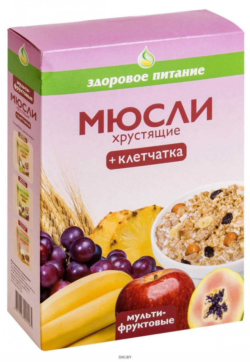 Мюсли хрустящие+клетчатка (Сrunchy) «Мультифруктовые» для диетического питания (1/250*)
