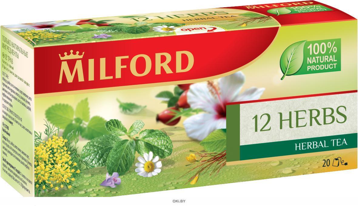 Напиток чайный «12 трав», т. м. МИЛФОРД ( 20 пакетиков по 2,25 г)