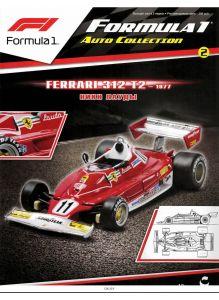 Автоколлекция Формула 1 / Formula 1 Auto Collection № 2