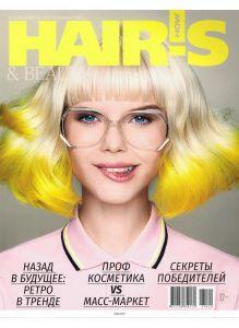 HAIR'S HOW 234 / 2020