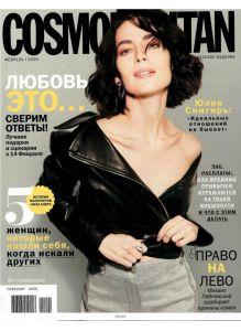 Cosmopolitan Русское Издание мини-формат 2 / 2020