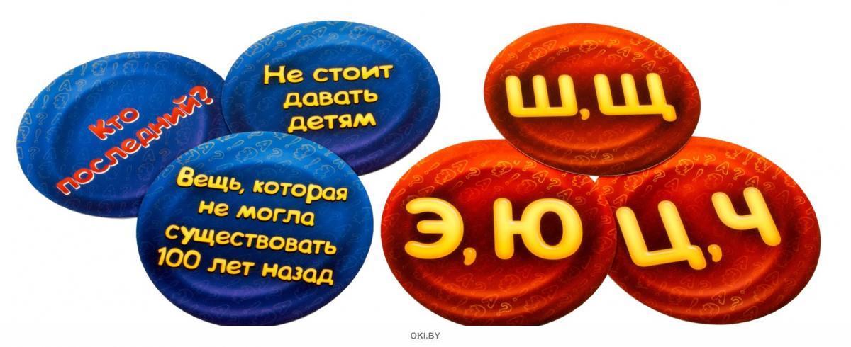 Соображарий Турбо - настольная игра