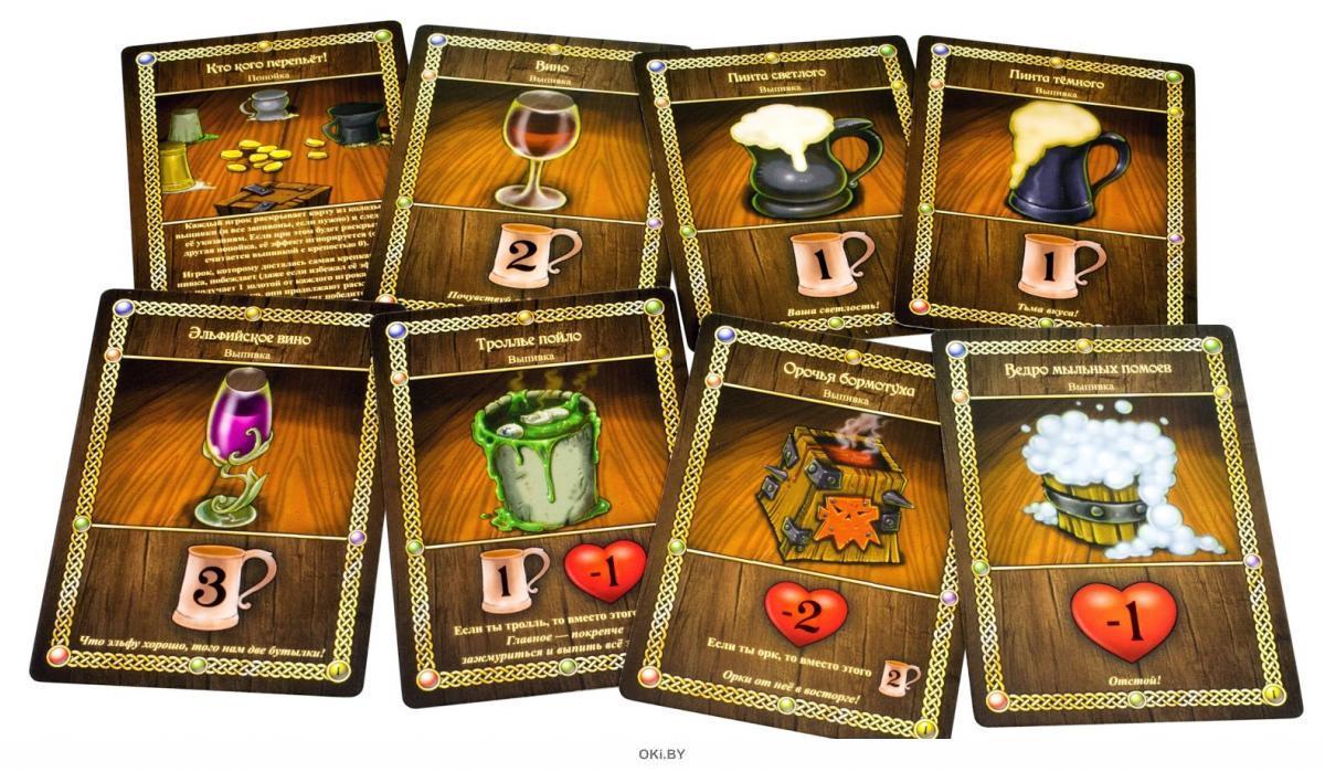 Таверна «Красный дракон» - настольная игра