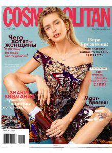Cosmopolitan Русское Издание мини-формат 3 / 2020