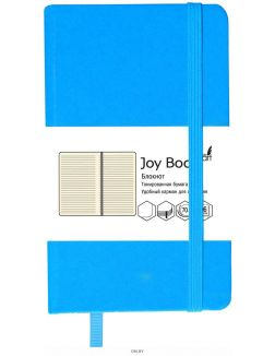Joy Book. Голубой - блокнот 96 листов (eks)