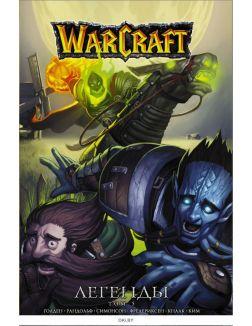 Warcraft: Легенды. Том 5- графический роман, комикс (eks)