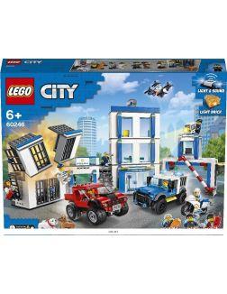 Полицейский участок (Лего / Lego city)