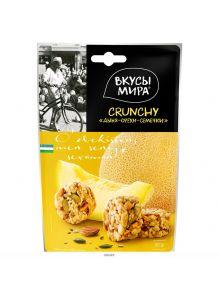 Crunchy Дыня-орехи-семечки
