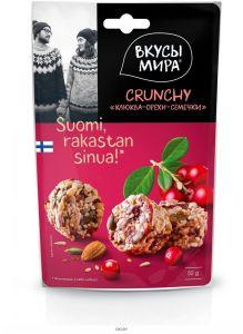 Crunchy Клюква-орехи-семечки