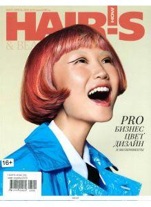 HAIR'S HOW 235 / 2020