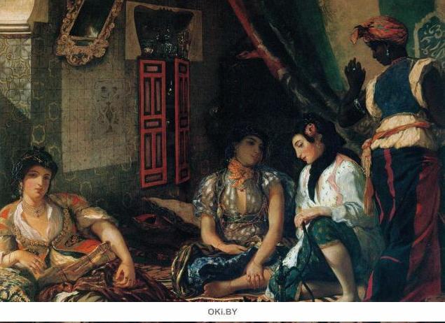 Мастера рисунка и живописи (ДЕФЕКТ) № 63. Делакруа