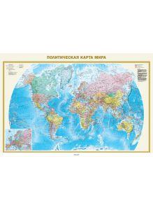 Политическая карта мира. Федеративное устройство России А0 (eks)